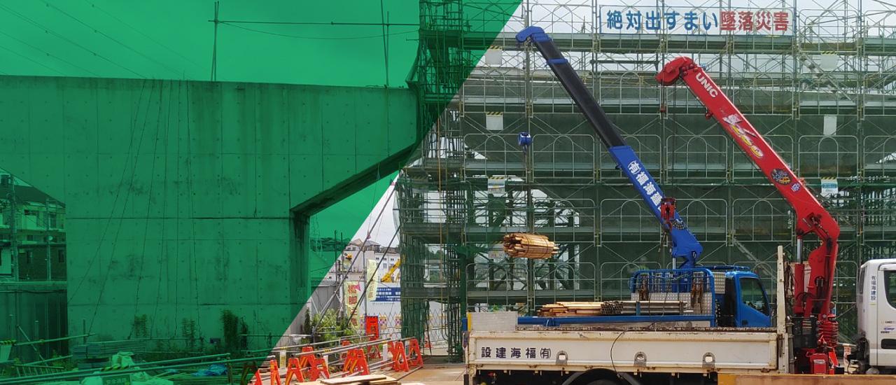 有限会社福海建設 | 型枠工事・木造住宅・リフォーム